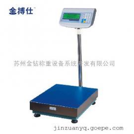 金搏仕300kg/600kg计重台秤TCS-JZ-300W-IG可打印标签/二维码