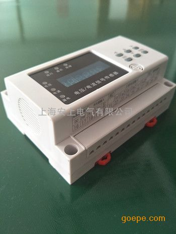 供应消防设备电源监控模块电压电流信号传感器厂家价格优惠