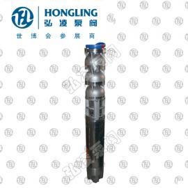 QJ型深井不锈钢潜水泵