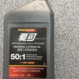 共立爱可ECHO二冲程机油2T 通用二冲程润滑油 1L 混合比50:1