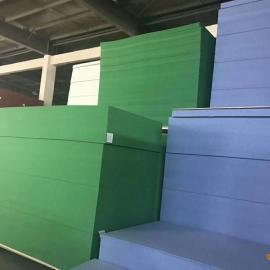 幼儿园聚酯纤维吸音板9mm墙面隔音板纤维装饰板影院ktv吊顶琴房