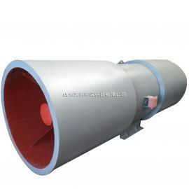 隧道风机SDS-7.1#2-30KW双向排烟风机|隧道射流风机现货供应