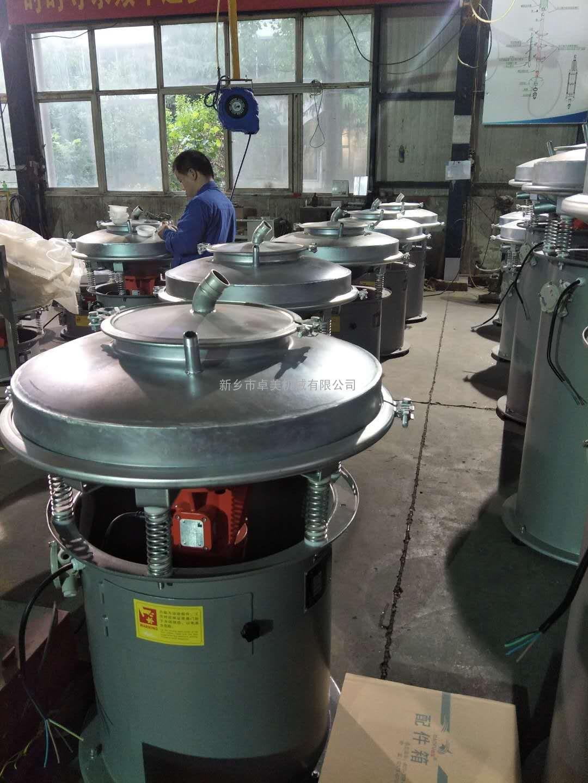铝银浆专用振动筛、铝银浆过滤筛、铝银浆分选筛