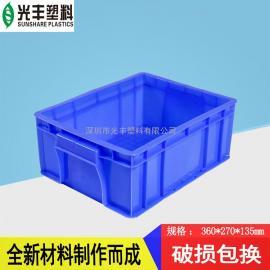 .直销厂价塑料周转箱|加厚大号周转箱|塑料箱