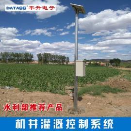 灌溉控制设备、智能灌溉控制器