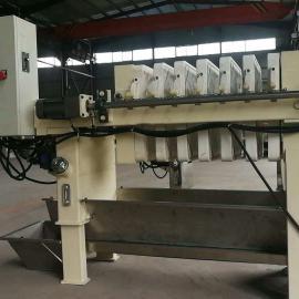 瑞邦过滤设备有限公司翻板自送带压滤机