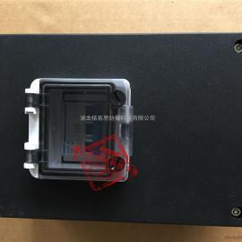 BLK8050-32A/380V带电流表防水防腐防爆断路器/带漏电保护