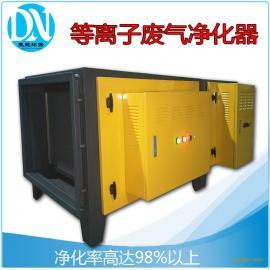 东能生产低温等离子空气净化器 环保设备6000风量