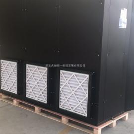 高品质卡洛斯实验室机房精密空调节能环保