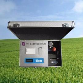 土壤肥料养分速测仪
