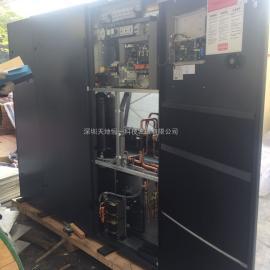 重点工程数据中心机房专用精密空调设备