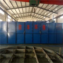 一体化屠宰污水处理设备制造工艺