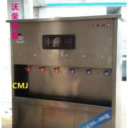 电磁加热开水炉