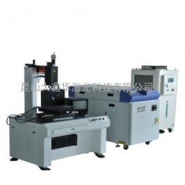 精密模具光纤连续激光焊接机厂家