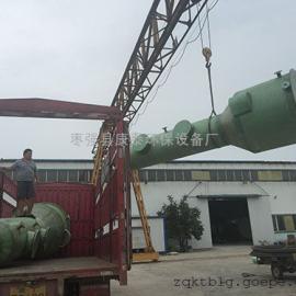 厂家直销玻璃钢氨气净化塔 洗涤塔 吸收塔