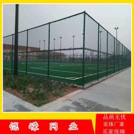 喷塑篮球场护栏网厂家价格
