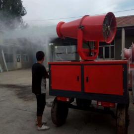 沙场除尘喷雾机 建筑工地雾炮机