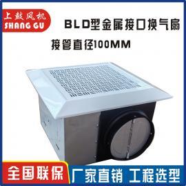 天花板管道式�Q�馍�JVF-CM-65吸�式房�g通�L器