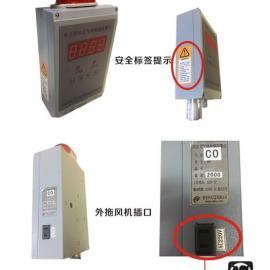出售华凡固定式单点壁挂式氢气检测仪报警器HFF-H2泄露仪探测器