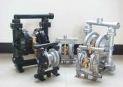 专业生产销售QBY-25铝合金气动隔膜泵 含固体颗粒液体输送泵