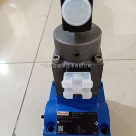 R900915820 2FRE10-4X/25LBK4M 特价销售