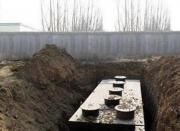 小型一体化污水处理设施