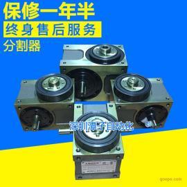 精密80DF分割器8工位 RU80DF-08-270-2R-S3-W1凸轮分割器