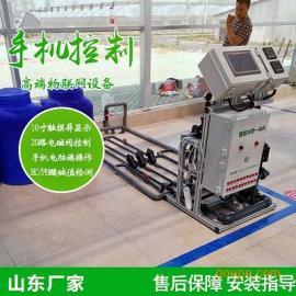 水肥一体化设备哪家好 可手机控制智能水肥一体化施肥机厂家推荐