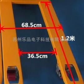 3吨移动液压手推叉车