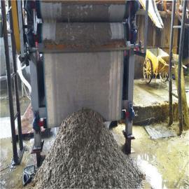 真空带式压滤机设备 吉丰科技环保设备制造商