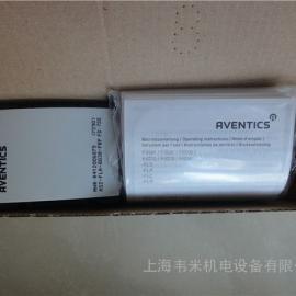 安沃驰活性炭过滤器R412006075