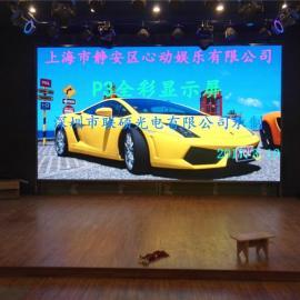 酒店LED大屏幕价格? 宴会厅P3舞台背景屏多少钱?