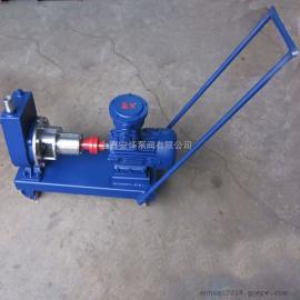 25FMZ-22可移动式不锈钢自吸化工泵