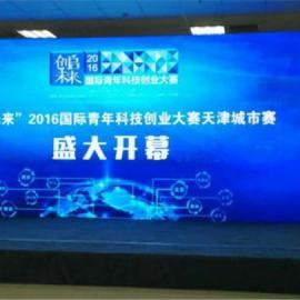 P4LED全彩屏效果图展示 室内P4LED高清显示屏厂家报价多少钱