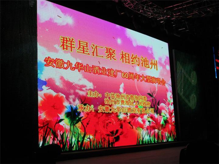 宴会厅LED舞台背景大屏幕那个型号最合适效果好、P3全彩屏价格