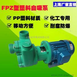 供应25FPZ-10塑料自吸泵直连式耐腐蚀泵