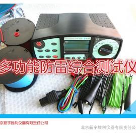 新型防雷检测仪器设备;防雷检测仪器箱;甲乙级防雷检测仪