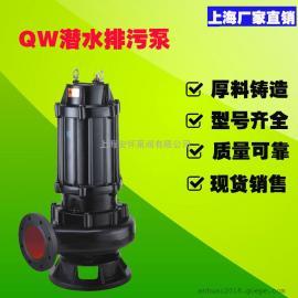 现货零售QW50-10-10-0.75无堵塞修饰污水泵