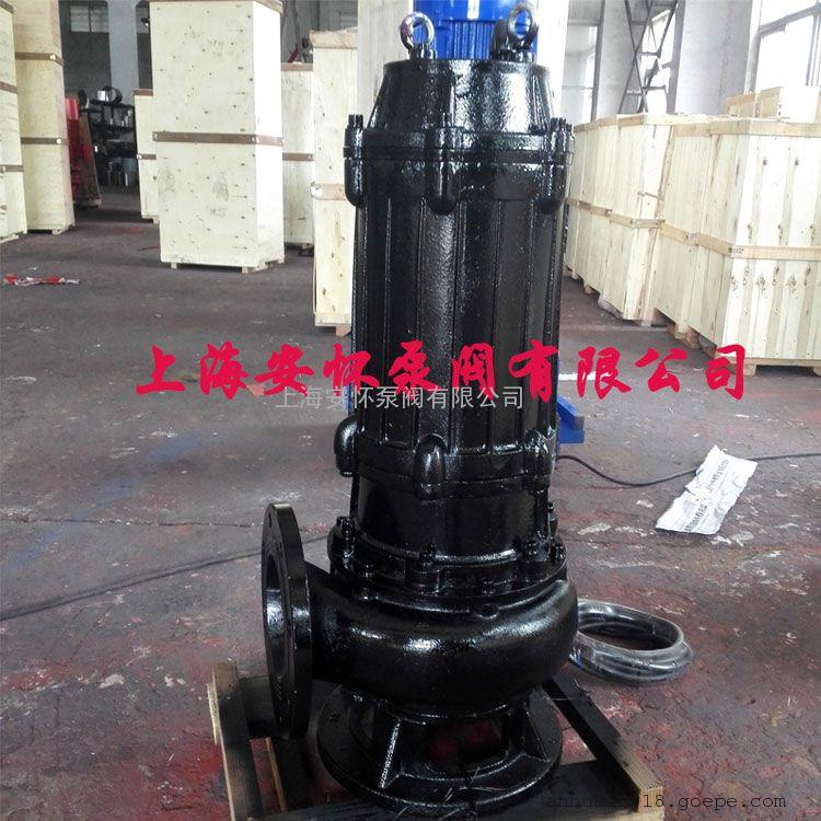 现货供应QW50-10-10-0.75无堵塞潜水污水泵
