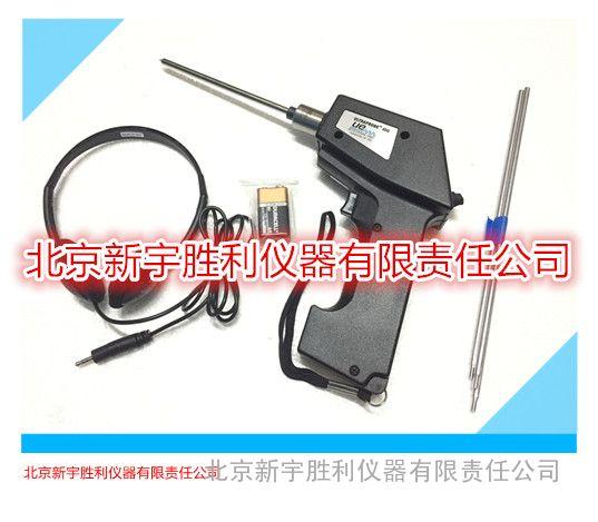 UP100超声波疏水阀检测仪_斯派莎克疏水阀检测仪