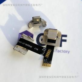 苹果半圆形背夹公头+带FPC软排线5P 单公头 iPhone移动电源背夹
