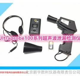 UP100S超声波泄漏检测仪;液体泄漏检测;火花和电弧探测;压力和
