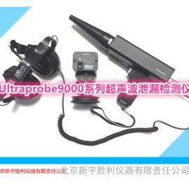 UP9000STG/UP9000WNWL汽车密封泄漏检测仪