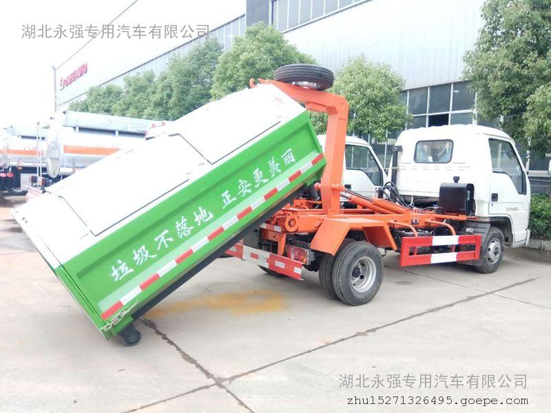 供应福田时代3方勾臂式垃圾车丨3方勾臂式垃圾车生产厂家