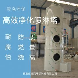 环保设备废气设备脱硫塔洗涤塔氨吹脱塔喷淋塔酸雾净化塔