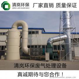 塑胶厂废气处理 废气处理工程 喷淋塔