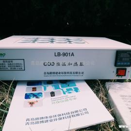 国标法cod消解仪路博LB-901Acod加热器