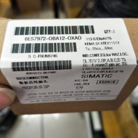 西门子35度DP网线插头