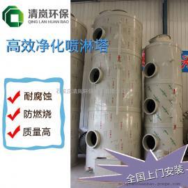VOC废气处理设备环保设备喷淋塔?#21561;?#22612;吸收塔酸雾净化塔