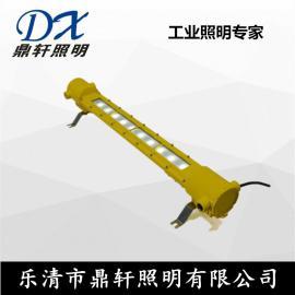 生产厂家DL618LED防爆荧光灯